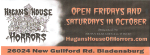 Hagans House of Horrors Banner